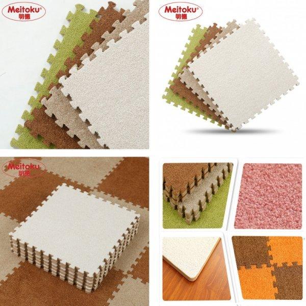 Бархатный коврик от MEITOKU (9 шт, 30 * 30 см, 14 цветов)