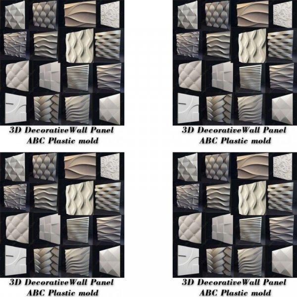 Формы для изготовления 3D панелей  от AK47 (12 видов)