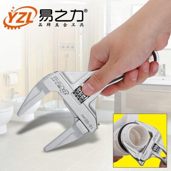 Универсальный гаечный ключ YZL (16-68 мм сплав алюминия)