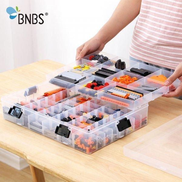 Ящик для хранения конструктора и мелочей  BNBS