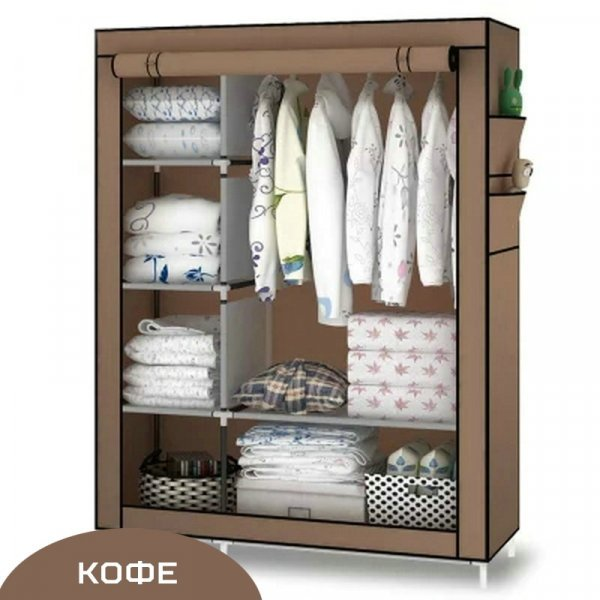 Складной шкаф для одежды LEHUOSHIGUANG -  надоело убрал!