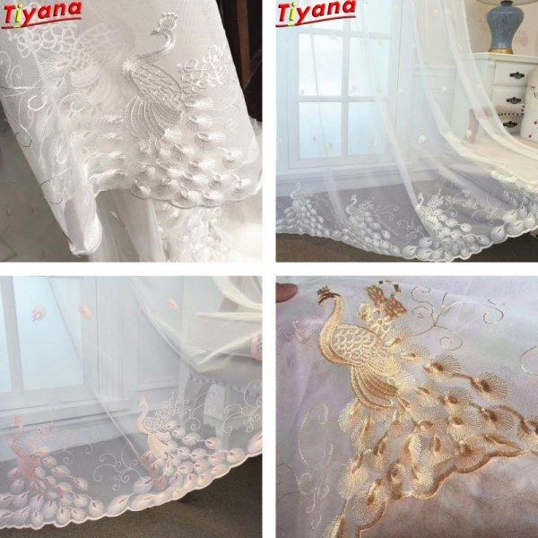 Тюлевые занавески с вышивкой Павлин от TIYANA (4 цвета)