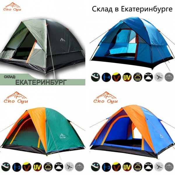 Туристическая палатка Cho Oyu (на 3-4 человека)