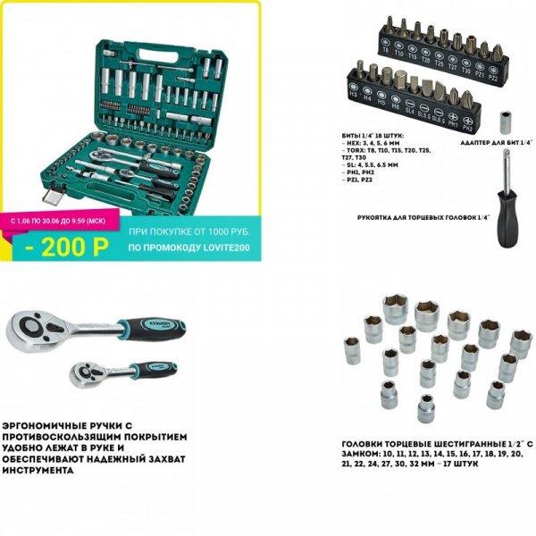 Набор ручных инструментов от Kuzmich