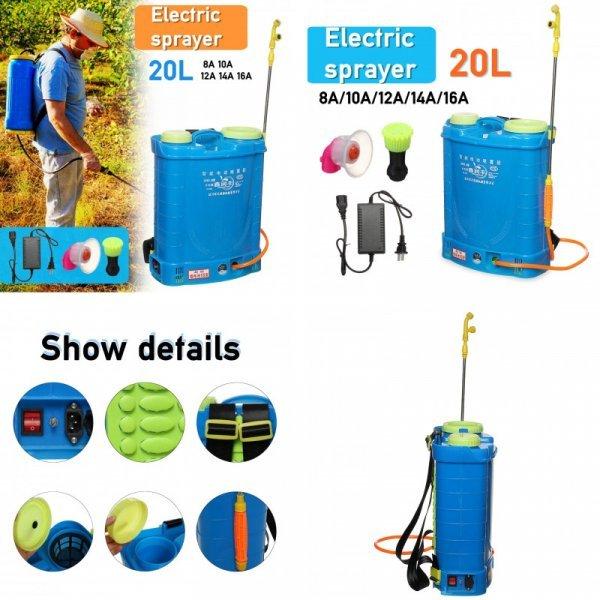 Электрический распылитель для огорода (20 л)