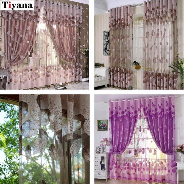 Роскошные занавески и тюль от TIYANA (2 цвета, 10 размеров)