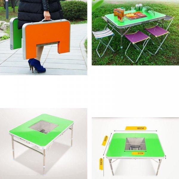 Складной стол-гриль (80*60*50 см, 4 цвета)