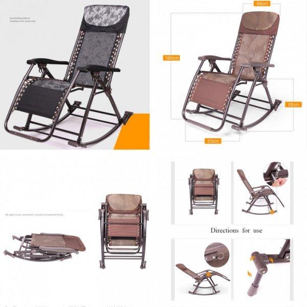 Складное кресло-качалка