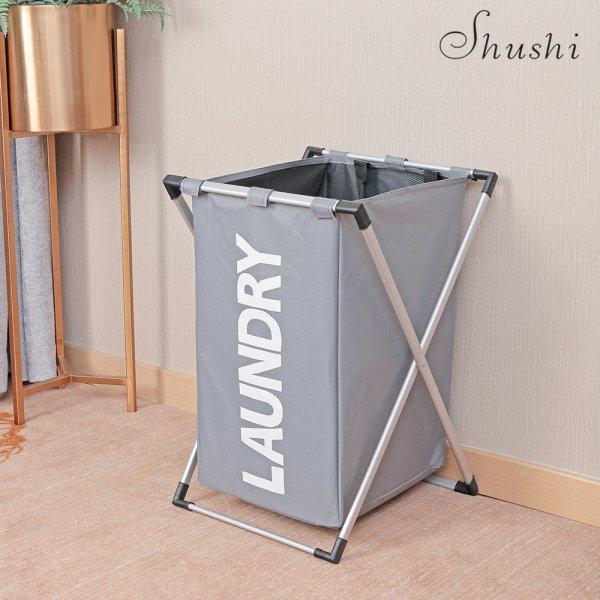 Практичная корзина для грязного белья Shushi (37*38*57 см, 5 цветов)