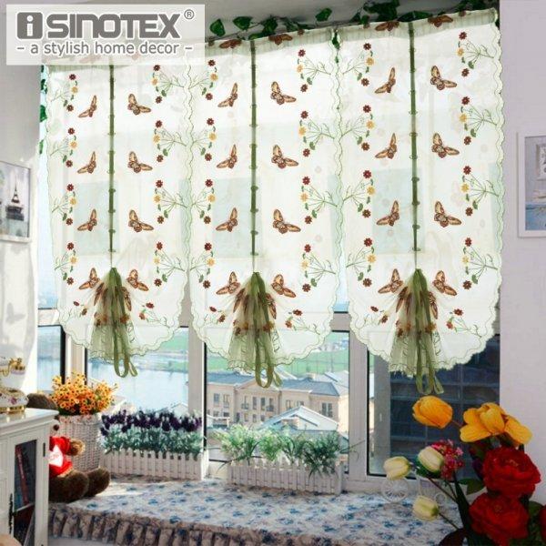 Тюль с вышивкой от ISINOTEX (2 цвета, 8 размеров)