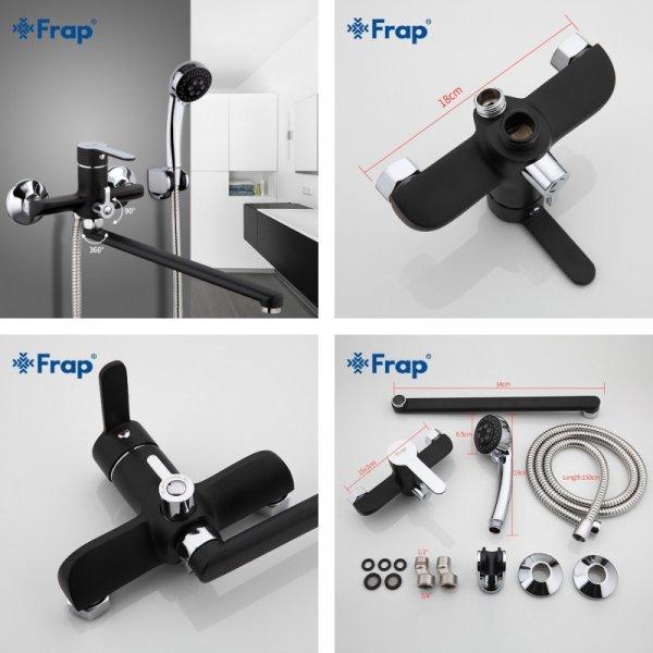 Черный смеситель для ванной комнаты от FRAP