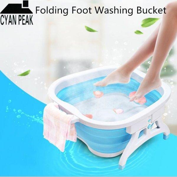 Ванна для ног CYAN PEAK (2 цвета)