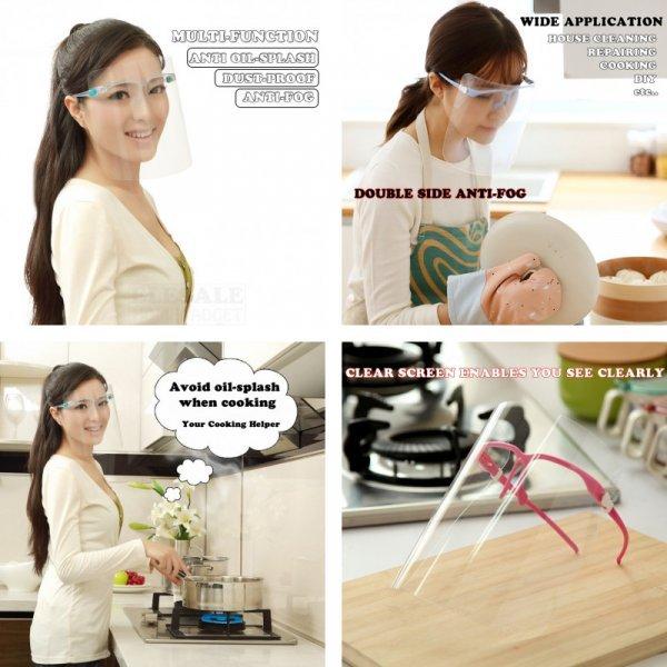 Защитная маска для лица против пара и брызг на кухне (4 цвета)