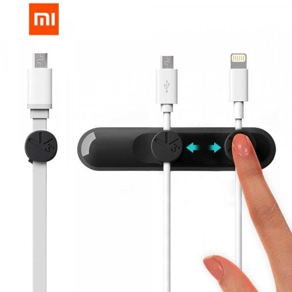 Магнитный держатель проводов Xiaomi mijia Bcase (90*20*3,8 мм, 4 цвета)