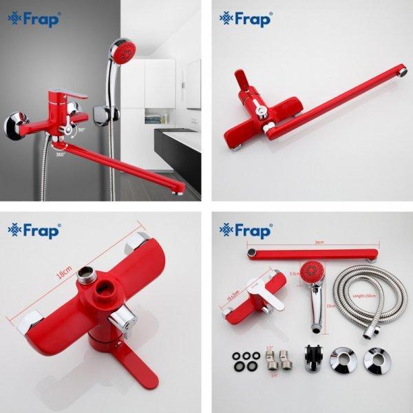 Красный смеситель от FRAP