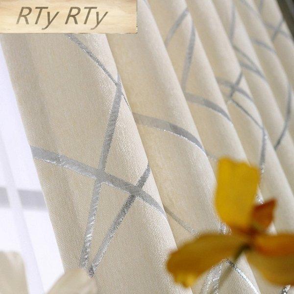 Жаккардовые шторы RTY (10 размеров, 4 цвета)