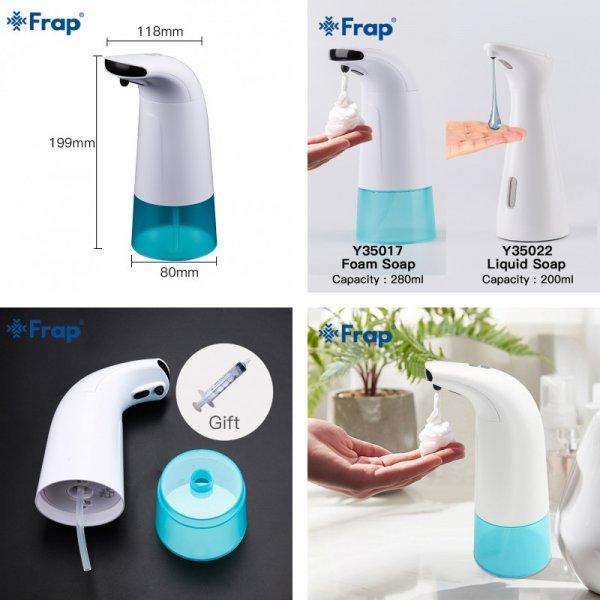 Автоматический дозатор для мыла FRAP