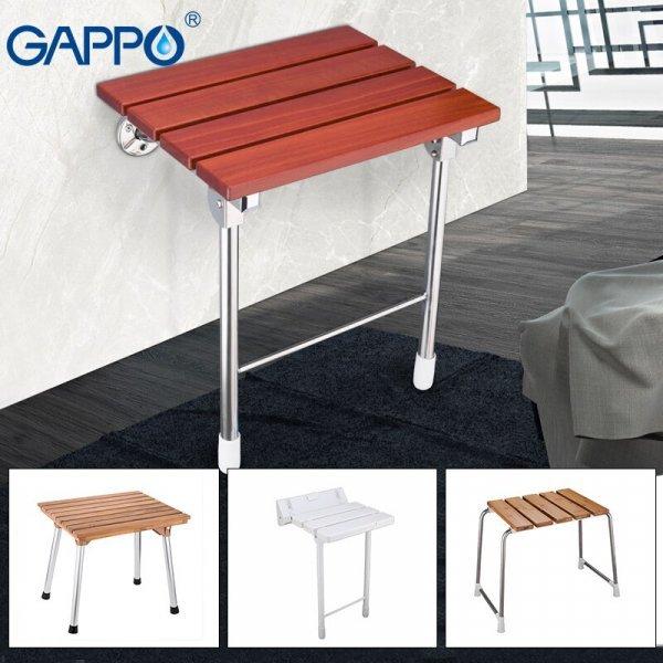 Откидное сиденье для душа GAPPO (2 вида)