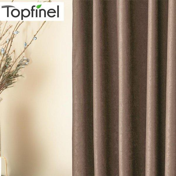 Воздушные шторы с рисунком Topfinel (10 размеров, 6 цветов)