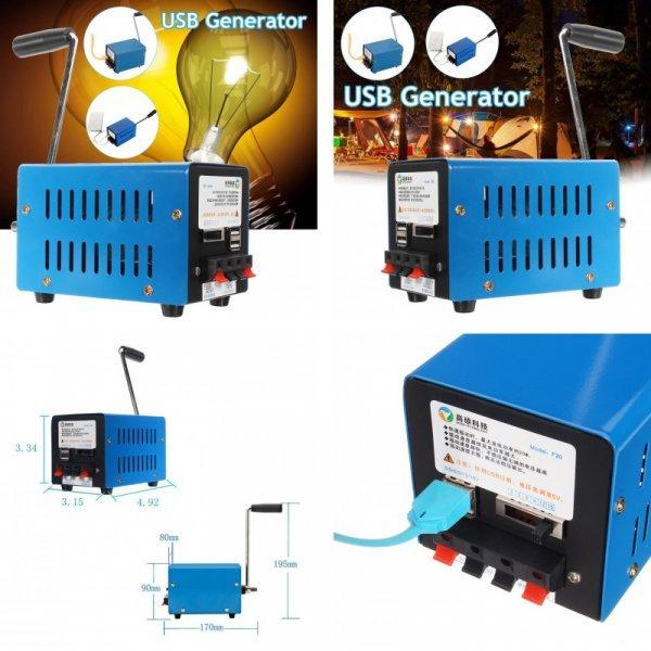 Портативная ручная динамо-машина с USB-портом