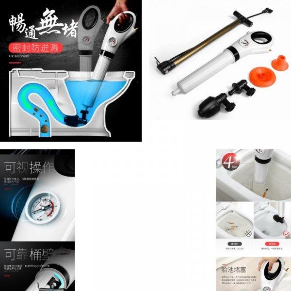 Ручной пневматический инструмент для прочистки засоров