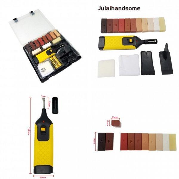 Набор для ремонта ламината от JULAIHANDSOME