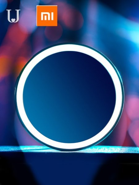 Мини зеркало для макияжа с подсветкой Xiaomi  (3 цвета)