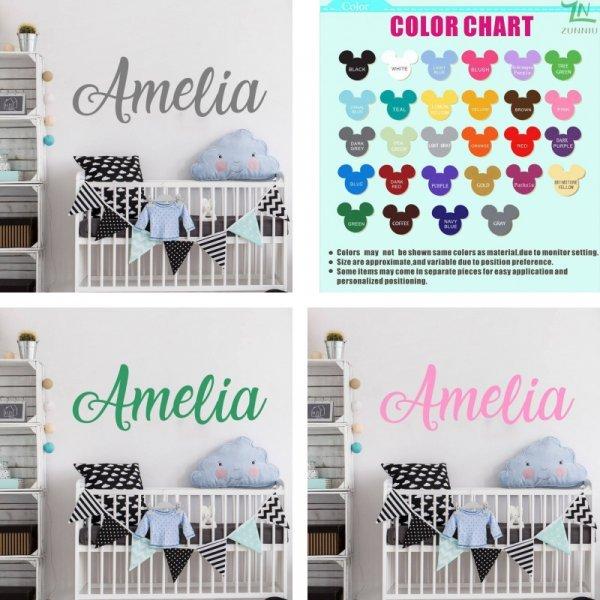 Декоративный стикер на стену Имена (17 цветов, 4 размера)