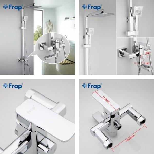 Шикарный набор сантехники для душа Frap (стойка, душ, смеситель)