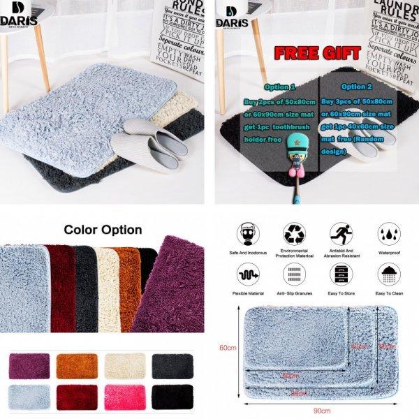 Супер впитывающий коврик в ванную DARIS  (8 цветов, 40*60 см, 50*80 см, 60*90 см)