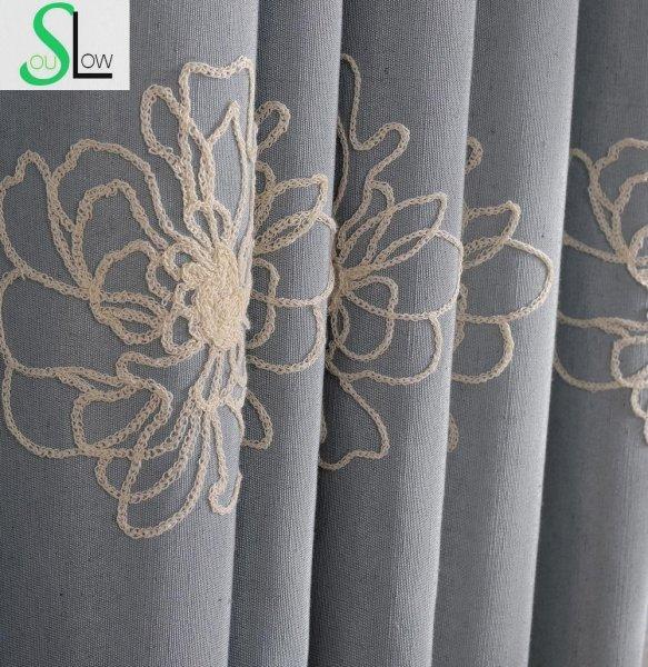 Плотные шторы для спальни SLOW SOUL (7 размеров, 2 цвета)