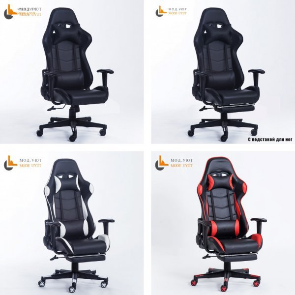 Офисный стул от MODE.UYUT (4 цвета, 2 модели)
