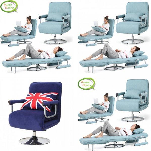 Многофункциональное кресло-трансформер.