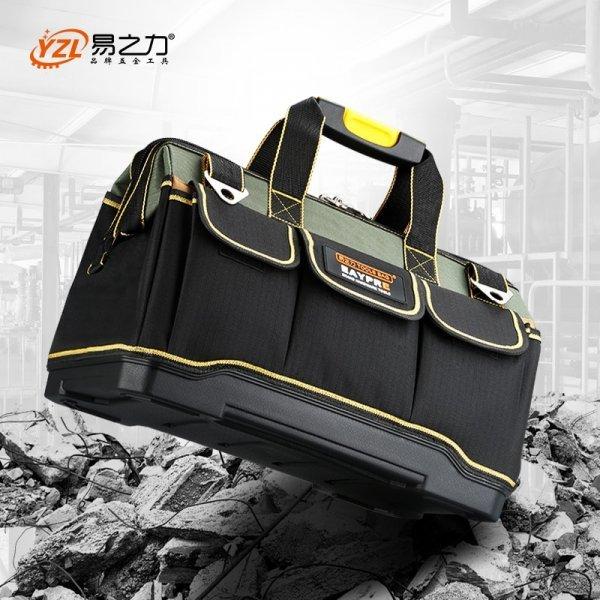Водонепроницаемая сумка с пластиковым дном от Y-ZL (4 размера)
