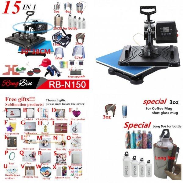 Сублимационный принтер 15 в 1 от RONGBIN
