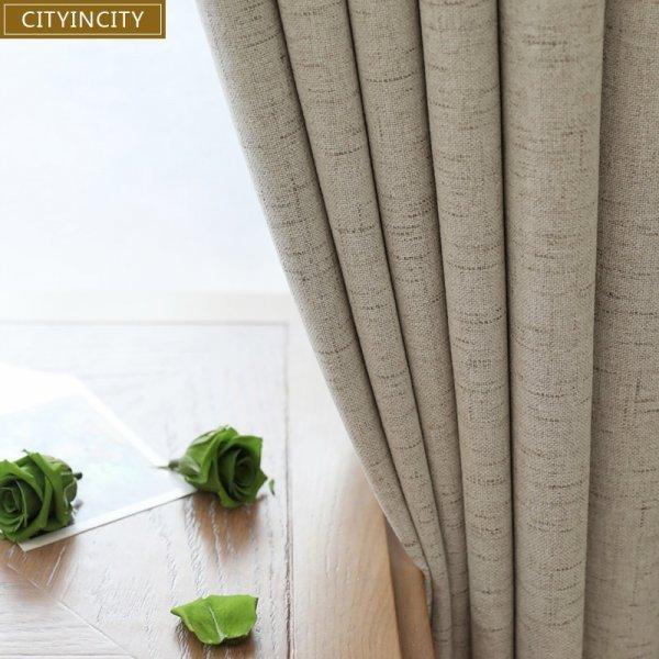 Плотные шторы для современной гостиной CITYINCITY (4 цвета, 7 размеров)