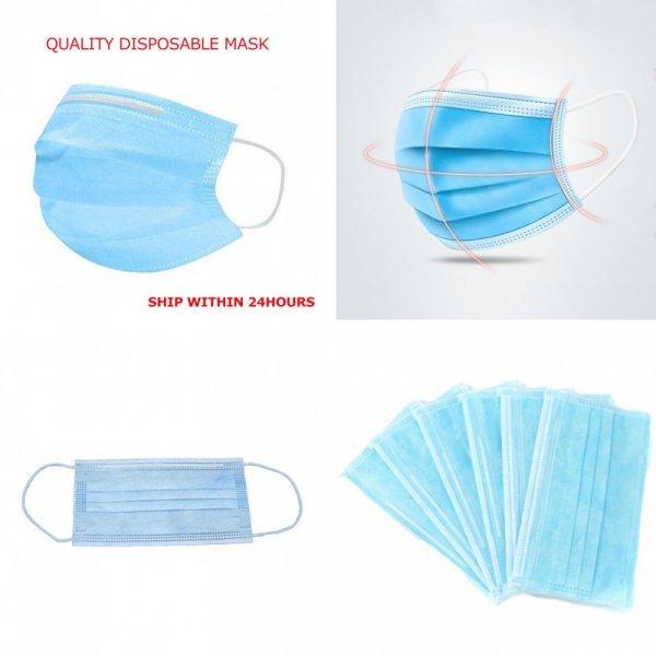 Набор защитных масок для взрослых (10, 20, 50 шт)
