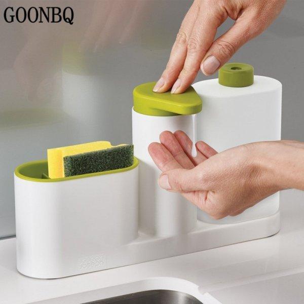 Органайзер для кухни с дозатором для мыла GOONBQ (4 цвета)