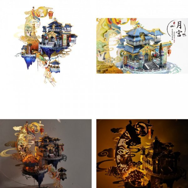 Лунный дворец - металлические паззлы