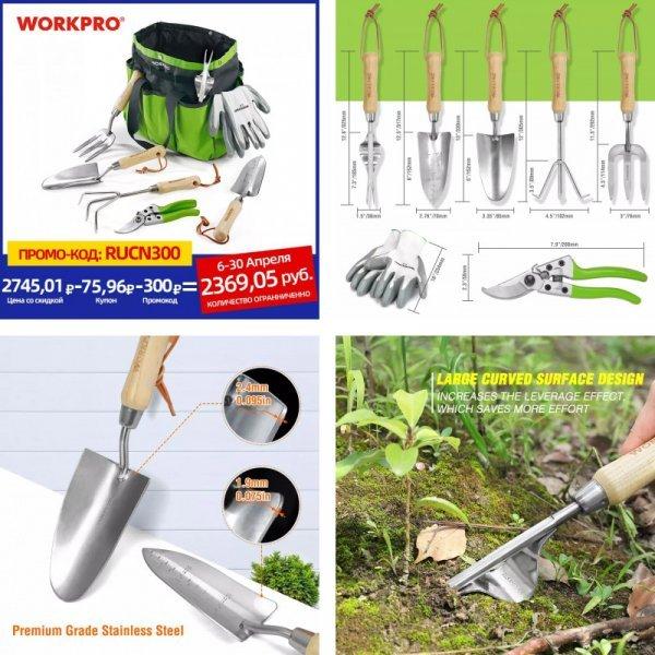 Сумка с инструментами от WORKPRO