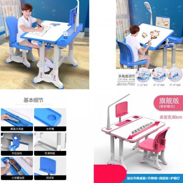 Детский учебный стол (2 цвета, 2 комплектации)