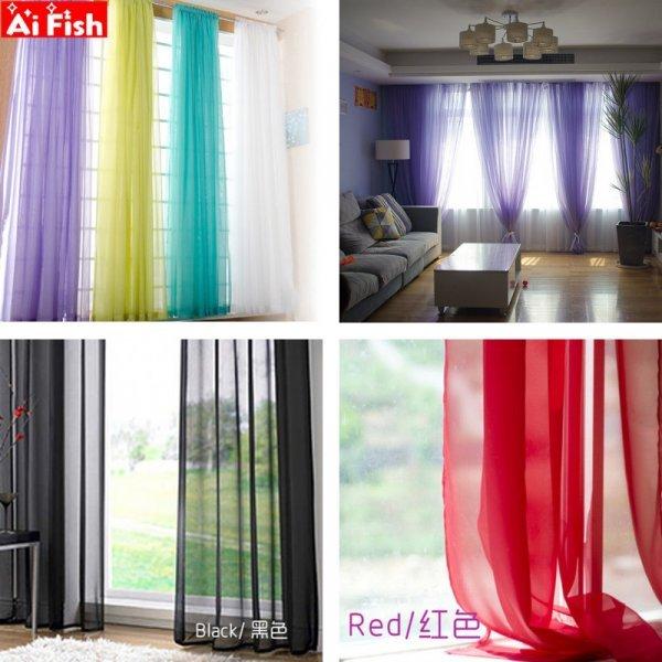 Прозрачный тюль от AIFISH (16 цветов, индивидуальный пошив)