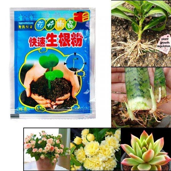Минеральное удобрение - активатор роста растений (3 шт)