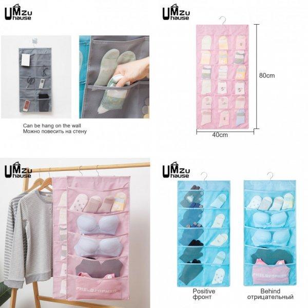 Подвесной кармашек для мелочей UMZuhause (2 цвета)