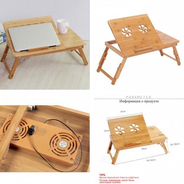 Регулируемый бамбуковый столик от ACTIONCLUB