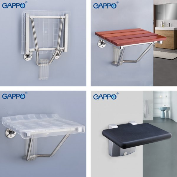 Складное сидение для душа от GAPPO (в ассортименте)