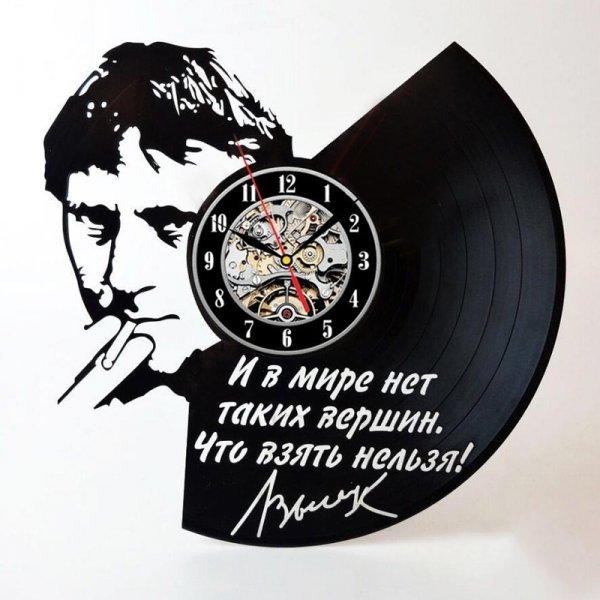 Часы для поклонников творчества Высоцкого от XHERE