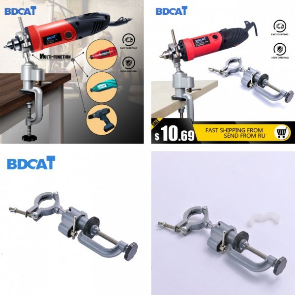 Кронштейн для минидрели от BDCAT