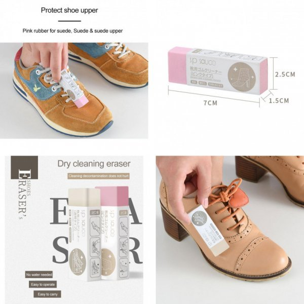 Ластик для чистки обуви
