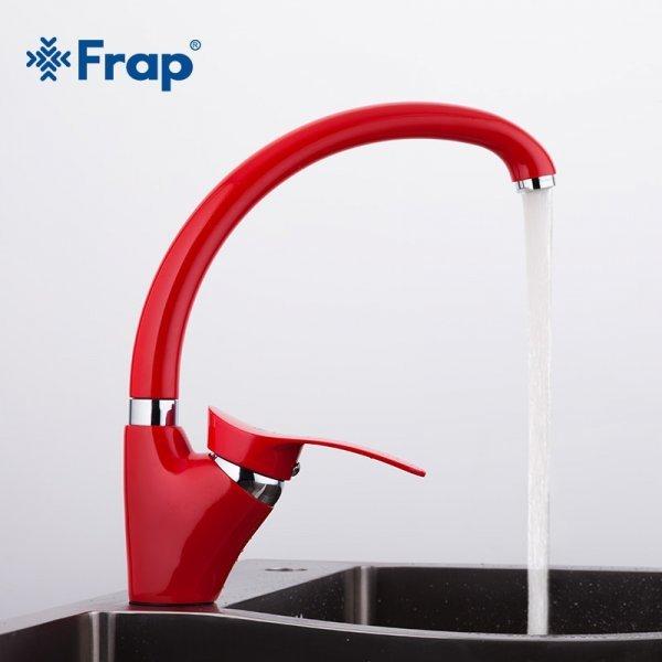 Стильный однорукий кухонный кран FRAP